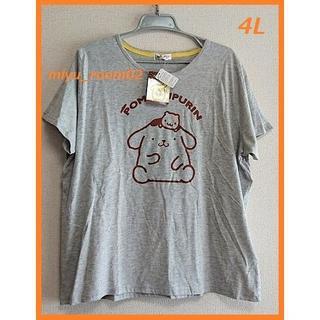 ポムポムプリン(ポムポムプリン)の【新品☆】ポムポムプリン Tシャツ☆4L(Tシャツ(半袖/袖なし))