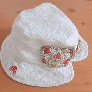 セラフ(Seraph)のセラフ 帽子 50㎝(帽子)