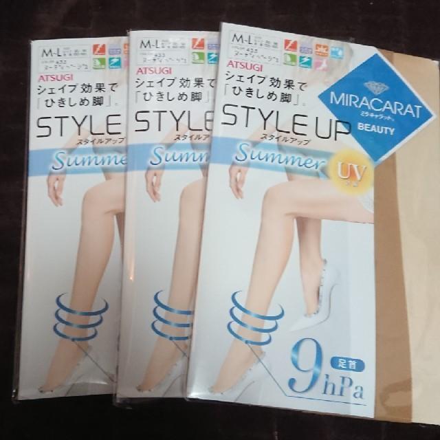 Atsugi(アツギ)の☆ATSUGIストッキング☆4 レディースのレッグウェア(タイツ/ストッキング)の商品写真