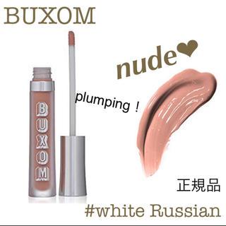 セフォラ(Sephora)のBUXOM #ホワイトロシアン(口紅)