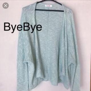 バイバイ(ByeBye)のカーディガン(カーディガン)