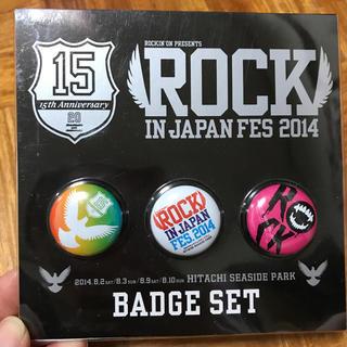 ROCK IN JAPAN 缶バッチセット ロッキン(音楽フェス)