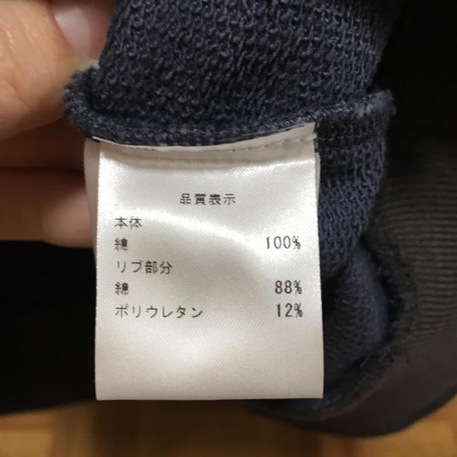 Jil Sander(ジルサンダー)のへっぽこしゅーと様専用 メンズのトップス(Tシャツ/カットソー(半袖/袖なし))の商品写真