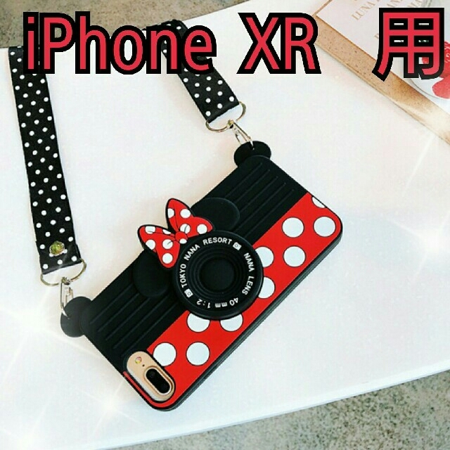 新品 iPhone XR ケース ミニーマウス カメラの通販 by rainbow's shop|ラクマ