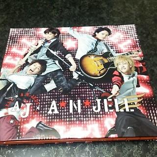 Kis-My-Ft2 - 美男ですね A.N.JELL CD DVD 数量限定盤