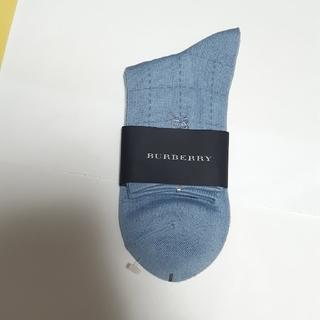 バーバリー(BURBERRY)のゆうみたん様 専用 バーバリー 靴下(ソックス)
