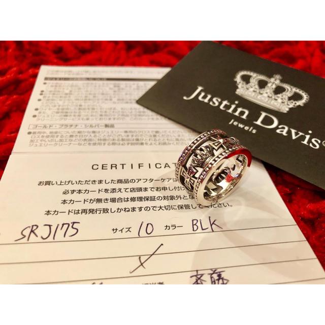 Justin Davis(ジャスティンデイビス)の超美品 Justin Davis ジャスティスデイビス 指輪 リング 正規品 メンズのアクセサリー(リング(指輪))の商品写真