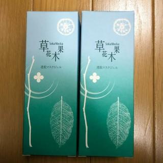 ソウカモッカ(草花木果)の新品 マスクジェル 2点セット 草花木果(美容液)