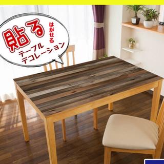 イケア(IKEA)の日本製 貼って剥がせる テーブルシート(インテリア雑貨)