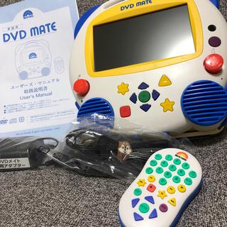 ディズニー(Disney)のDVDメイト(DVDプレーヤー)