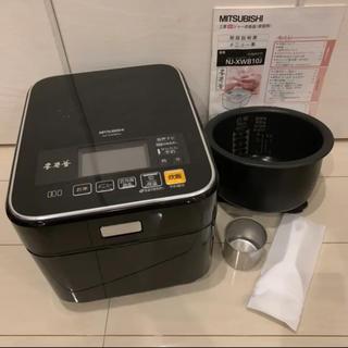 ミツビシデンキ(三菱電機)の三菱 蒸気レスIH炊飯器(5.5合炊き) 本炭釜 蒸気密封うまみ炊き(炊飯器)