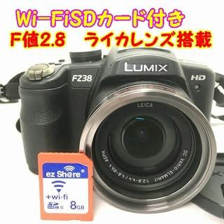 パナソニック(Panasonic)の ☆Wi-FiSDカード付☆ パナソニック DMC-FZ38(コンパクトデジタルカメラ)