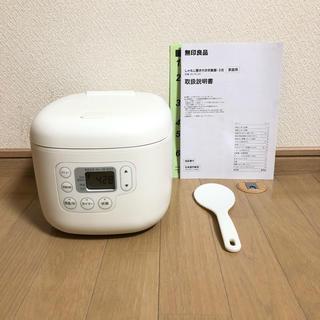 ムジルシリョウヒン(MUJI (無印良品))のHana様専用です。無印良品 炊飯器 3合 18年製 MJ-RC3A(炊飯器)