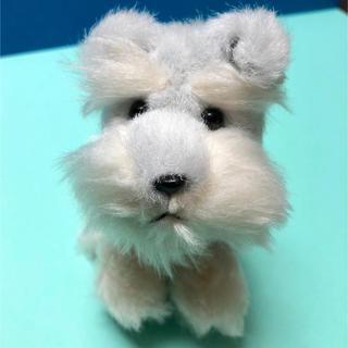 バンダイ(BANDAI)のミニチュア シュナウザー ぬいぐるみ(犬)