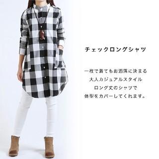 ♡チェックロングシャツ ♡チェック柄 カジュアル ♡ロング丈 ポケット付き ♡(ロングワンピース/マキシワンピース)