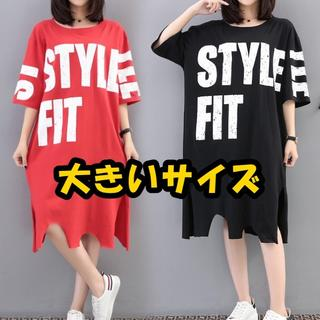大きいサイズ 英字ロゴTシャツ (Tシャツ(半袖/袖なし))