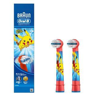 ブラウン オーラルB 電動歯ブラシ 子供用 EB10-2KGE すみずみクリーン(歯ブラシ/デンタルフロス)