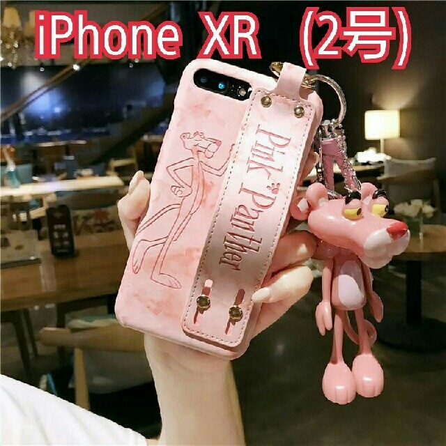 givenchy iphone8 ケース 人気 / 新品 未使用 iPhone XR ケース ピンクパンサーの通販 by rainbow's shop|ラクマ
