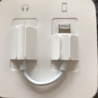 アップル(Apple)の変換アダプター(変圧器/アダプター)