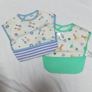 ベルメゾン(ベルメゾン)のほぼ新品 ベルメゾン 乳幼児お食事エプロン2枚組 (お食事エプロン)