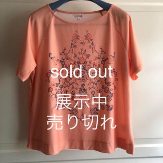 ジュンコシマダ(JUNKO SHIMADA)の Aライントップスsold out 展示中(Tシャツ(半袖/袖なし))