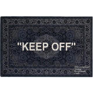 オフホワイト(OFF-WHITE)のIKEA × Off-White keep off ラグマット 200×300(ラグ)