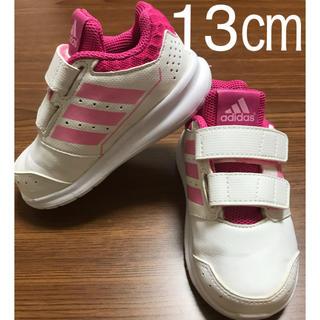 アディダス(adidas)のadidas スニーカー 13㎝(スニーカー)