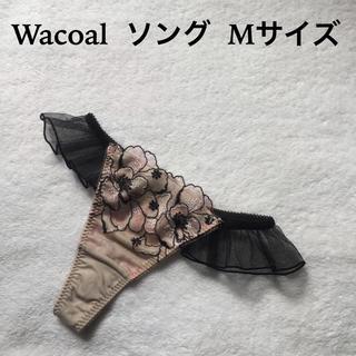 ワコール(Wacoal)のワコール ソング Mサイズ(その他)