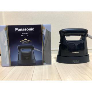 Panasonic - 衣類スチーマー ハンディスチーマー NI-FS540