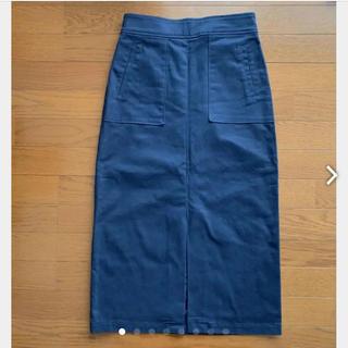 バビロン(BABYLONE)の【専用】BABYLONE 新品タグ付き ロングスカート(ロングスカート)