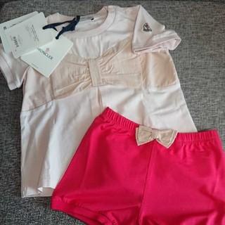 モンクレール(MONCLER)のモンクレール MONCLER Tシャツ セットアップ 新品未使用(Tシャツ/カットソー)