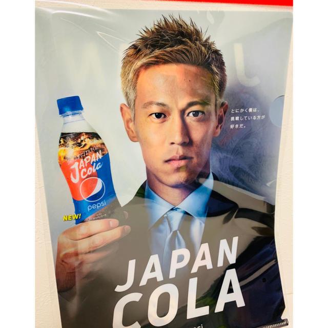 コカ・コーラ(コカコーラ)の本田圭佑さん ペプシ ジャパンコーラ オリジナルクリアファイル