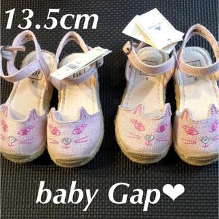 ベビーギャップ(babyGAP)の新品♡ねこちゃん サンダル 13.5cm  双子ちゃんにも(サンダル)