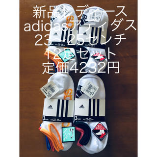 アディダス(adidas)の新品 レディース アディダス靴下 23~25センチ 12足セット 定価4232円(ソックス)