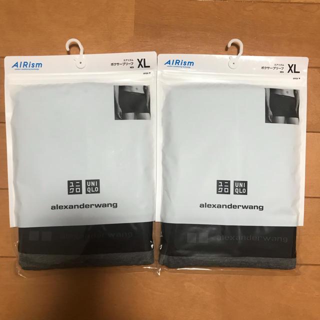 UNIQLO(ユニクロ)の【60%OFF】エアリズムボクサーブリーフ2枚 メンズのアンダーウェア(ボクサーパンツ)の商品写真