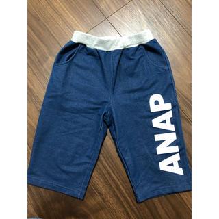 ANAP Kids - ANAPKIDS