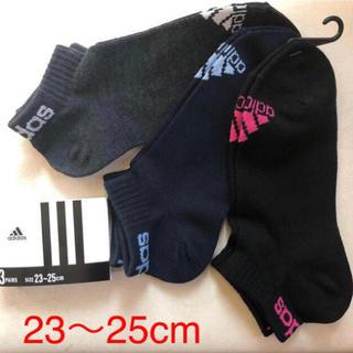 アディダス(adidas)の新品 アディダス 靴下 3色 3P クルーソックス adidasロゴ くつ下(ソックス)