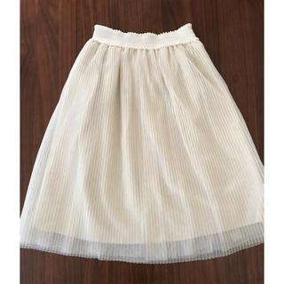 ジーユー(GU)のGUチュールスカート★150(スカート)