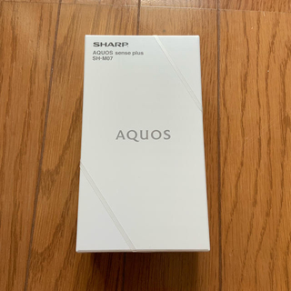 シャープ(SHARP)のAQUOS sense plus SH-M07 ベージュ(スマートフォン本体)