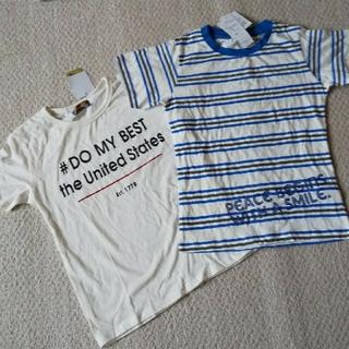 シマムラ(しまむら)の新品 Tシャツ セット売り(Tシャツ/カットソー)