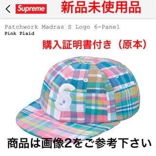 シュプリーム(Supreme)のsupreme パッチワーク マドラス Sロゴ キャップ  color :ピンク(キャップ)