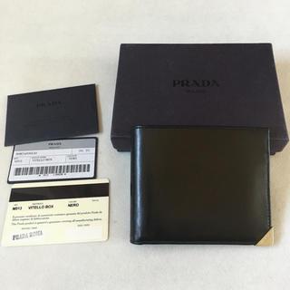 6f9e53ce0375 3ページ目 - プラダ 折り財布(メンズ)の通販 700点以上   PRADAのメンズ ...