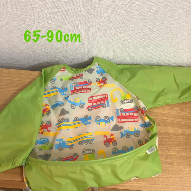 Combi mini(コンビミニ)のCombi Mini お食事用エプロン 長袖 キッズ/ベビー/マタニティの授乳/お食事用品(お食事エプロン)の商品写真