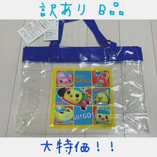 【新品★送料無料】GOGOカートくん ビーチバッグ(その他)