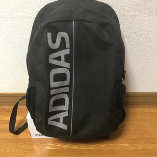 アディダス(adidas)のadidas リュック(バッグパック/リュック)
