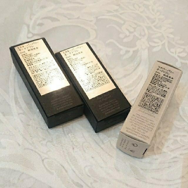 BURBERRY(バーバリー)のバーバリー Burberry オードトワレ セット 新品未使用 コスメ/美容の香水(ユニセックス)の商品写真
