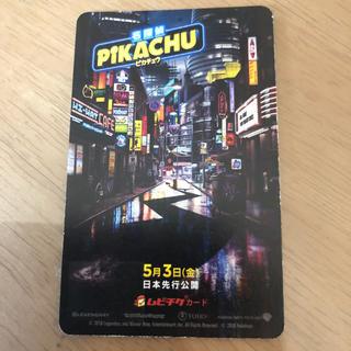 ポケモン(ポケモン)の名探偵ピカチュウムビチケ一般値下げは可能(邦画)