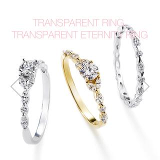 アーカー(AHKAH)のAHKAH アーカー トランスペアレント リング Pt 美品 (リング(指輪))