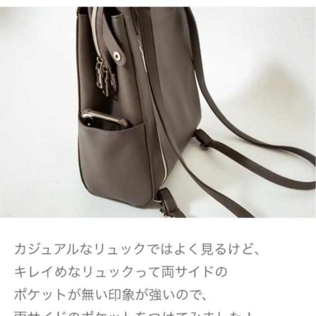 しまむら(シマムラ)の【最安値】プチプラのあや リュック レディースのバッグ(リュック/バックパック)の商品写真