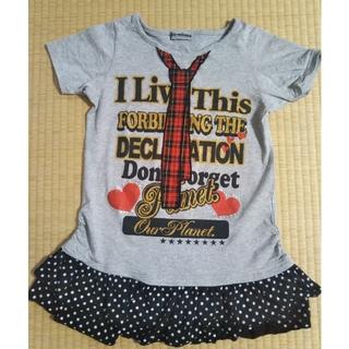 シマムラ(しまむら)の150cm 半袖シャツ グレー(Tシャツ/カットソー)